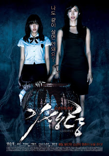 Phim Con Quỷ Gisaeng
