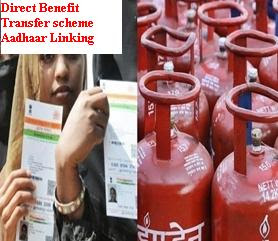 Direct Benefit Transfer scheme Aadhaar Linking