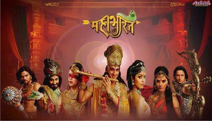 mahabaratha