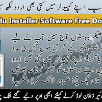pak urdu installer free download for windows 7