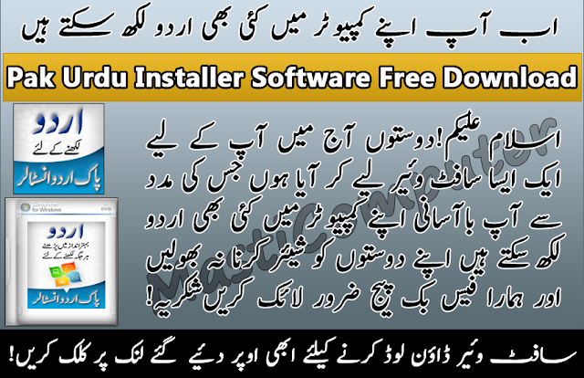 pdf software download free install