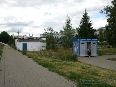 Казанский парк Черное озеро, туалеты