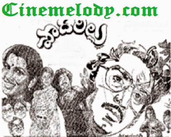 Podarillu Telugu Mp3 Songs Free  Download  1980
