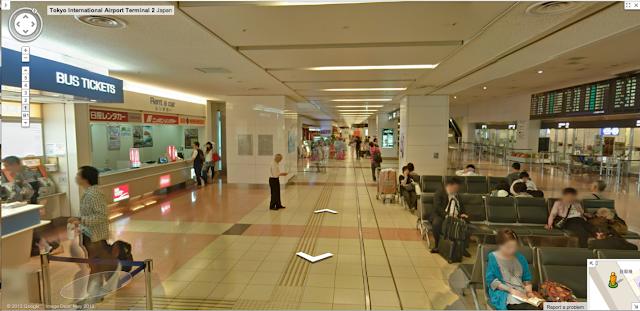日本東京(Tokyo)國際機場