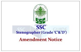 Stenographer (Grade 'C'&'D')   Exam Date Changed