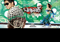hq new badrinath wallpapers posters