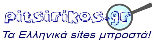 Pitsirikos.gr
