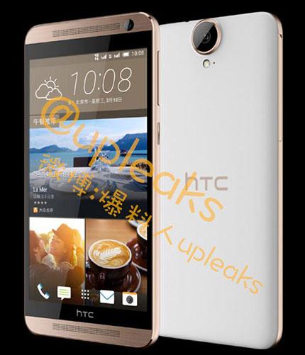 HTC One E9+ Siap Rilis, Gandeng Chipset Octa-core