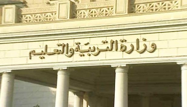 وزارة التربية والتعليم - تعلن اليوم موعد بداية الدراسة الرسمى ولاتاجيل للدراسة حتى الان