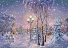 Гостья-зима!