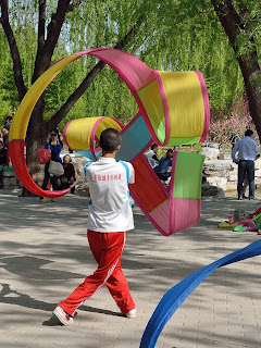 Ribbon dancer in Yuyuantan Park