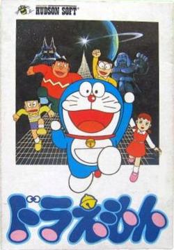 banner phim Doraemon Tập Ngắn (Doraemon New Series)