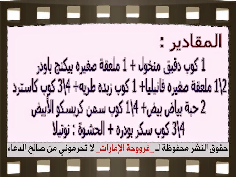 http://3.bp.blogspot.com/-GQRS8R8CdL0/VCrai5iUYcI/AAAAAAAAAWc/i9sbqcuDZuQ/s1600/3.jpg