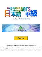 WBT-AOTS Nihongo Chuukyuu - Web-Based Training AOTS 日本語 中級