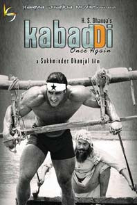 Kabaddi Once Again (2012) - Punjabi Movie
