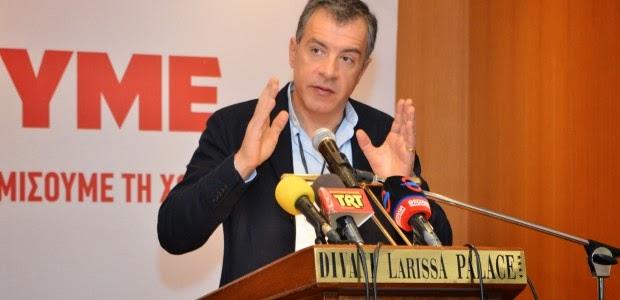 «Πρόλαβε» τον ΥΠΟΙΚ πριν στείλει τη δική του λίστα στους Ευρωπαίους εταίρους  Κατάλογο με συγκεκριμένες μεταρρυθμίσεις κατέθεσε το Ποτάμι στον υπουργό Οικονομικών Γιάννη Βαρουφάκη εν όψει της αποστολής λίστας μέτρων που θα στείλει η ελληνική κυβέρνηση στους εταίρους.