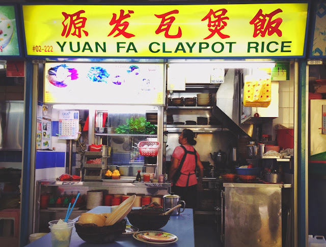 Yuan Fa Claypot Rice Chinatown