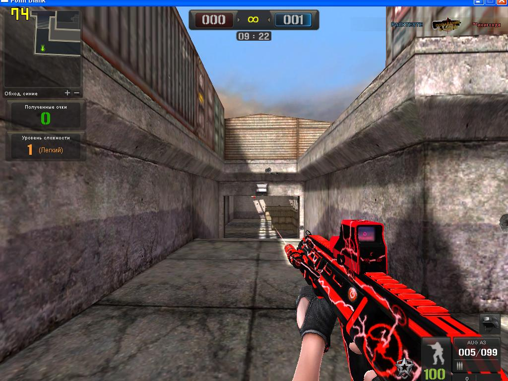 Point Blank Indonesia MOD