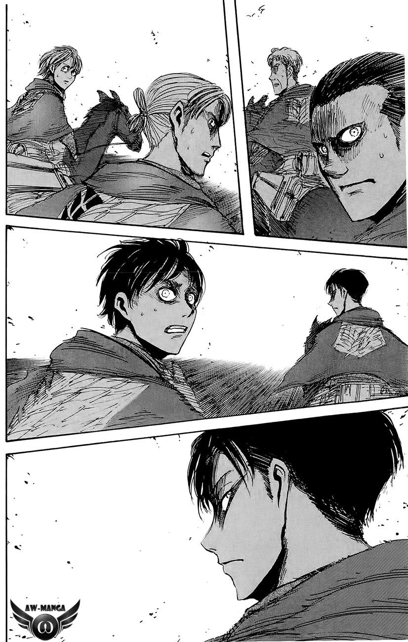 Shingeki no Kyojin Chapter 25-15