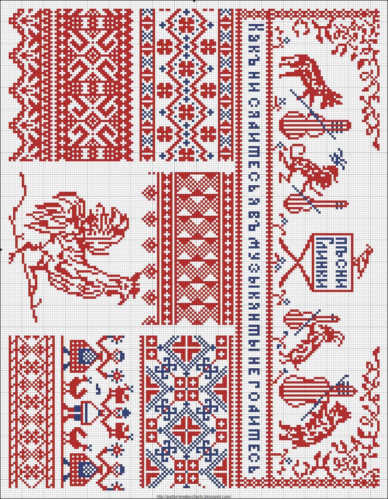 Вышивка в греческом стиле