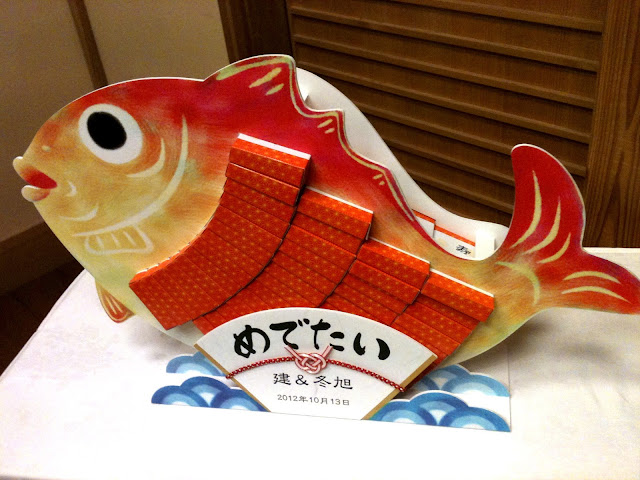 Japanese wedding sea bream omedetai