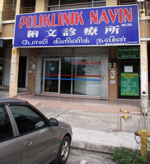 Poliklinik Navin