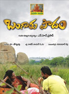 Watch Bangaru Padam (2015) DVDScr Telugu Full Movie Watch Online Free Download