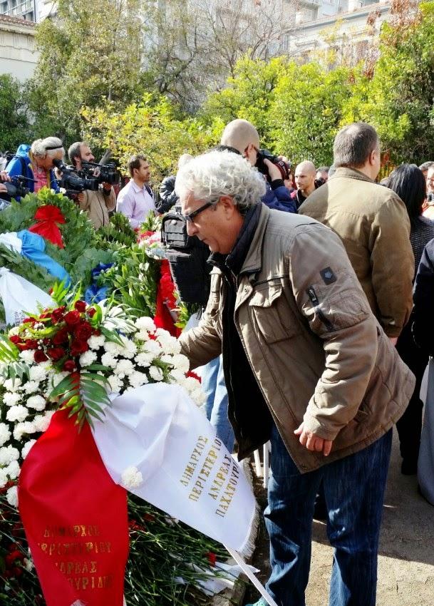 41η επέτειος της εξέγερσης του Πολυτεχνείου από τον Δήμο Περιστερίου
