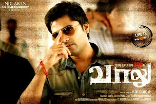 Simbu's Vaalu Movie Story