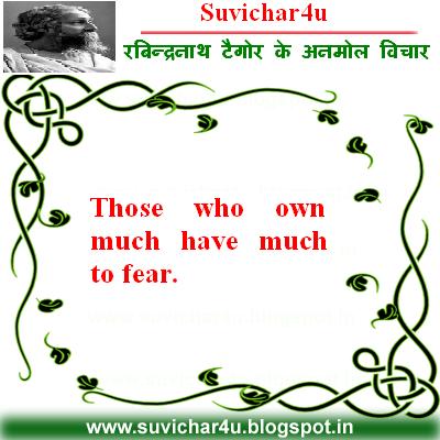 Ravindar naath Taigor anmol vachan part-11