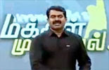 Makkal Munnal 14-07-2013 Thanthi Tv Seeman – Episode 09