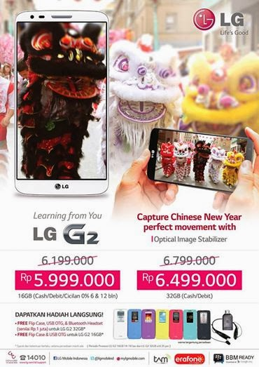 Chinese New Year Promo LG G2