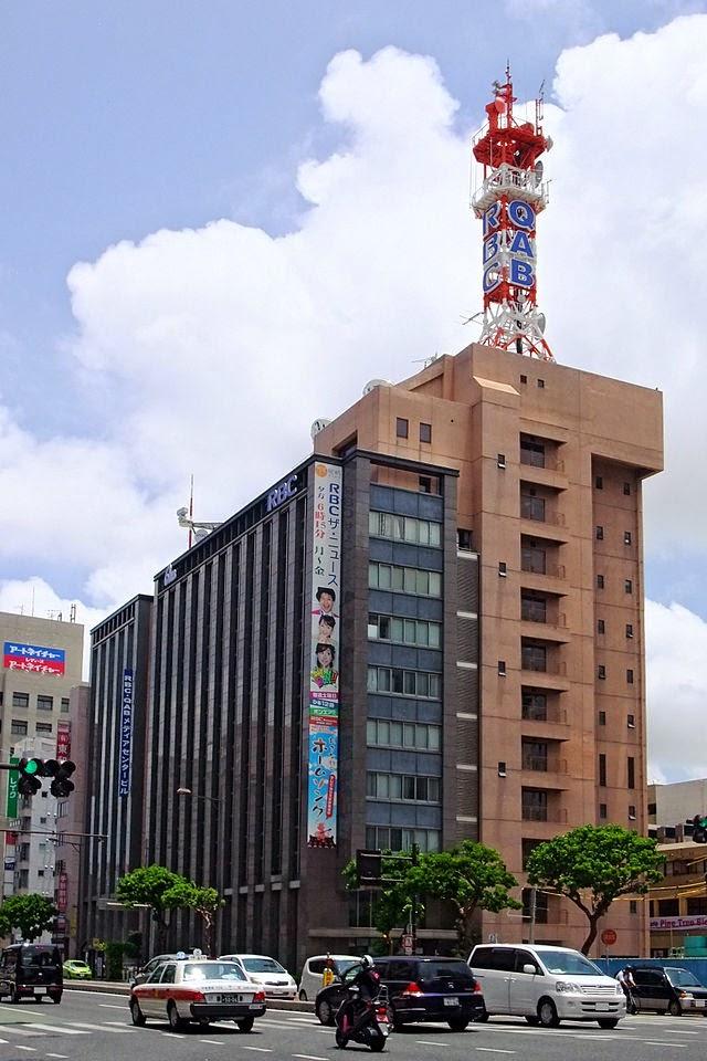 RBC DIVULGA ENTREGA DE LIVRO DE FOTOS À BIBLIOTECA DA PROVÍNCIA DE OKINAWA
