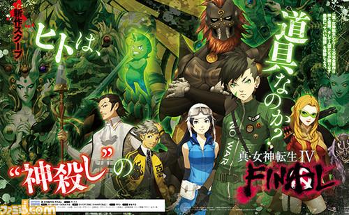 Shin Megami Tensei IV Final 3DS