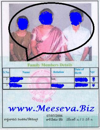 ration card application form