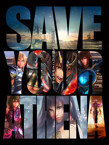 Nuevo tráiler de la película Saint Seiya: Legend of Sanctuary