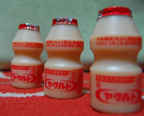 Just Curious: Why is the Yakult Bottle So Small?