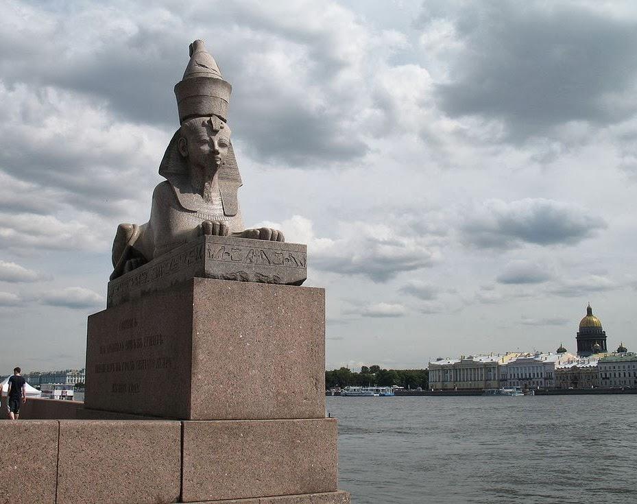 Луксор Петербург Университетская набережная