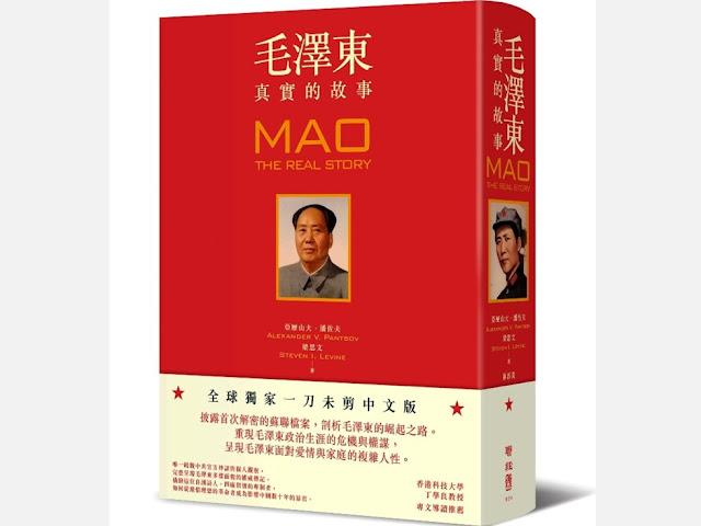 俄媒:斯大林催生新中国 毛泽东生死在他一念之间 图