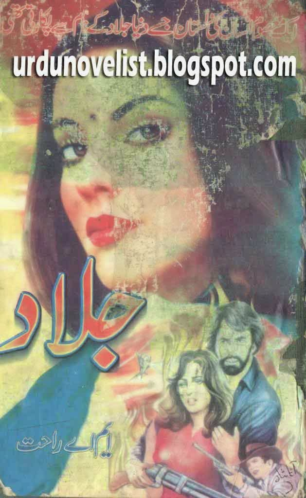Jallad By M A Rahat