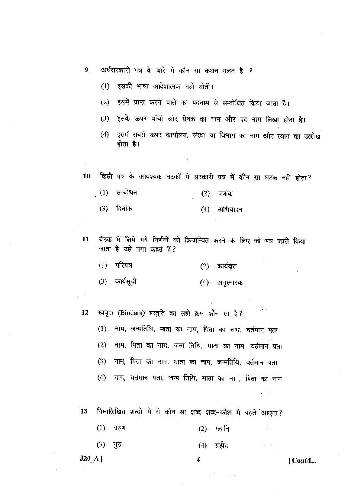 Resume Update In Naukari Com Structural Engineering Resume