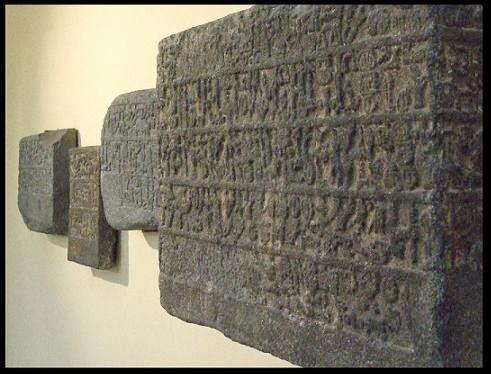 Piedras de Hamath, Hama, inscripciones hititas, Siria, heteo, Sayce, imperio olvidado