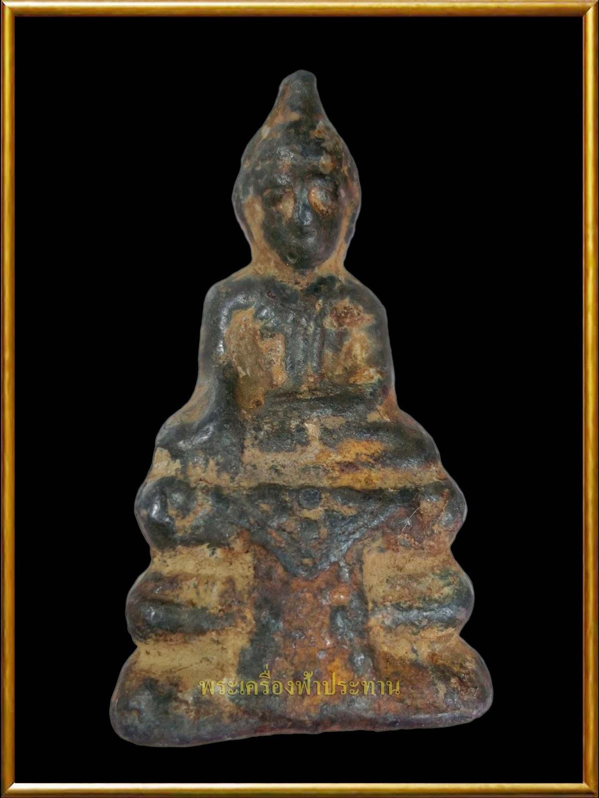 http://tubtimthong-amulet.blogspot.com/2012/11/blog-post_5744.html