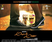 Abbayitho Ammayi movie wallpapers-thumbnail-4