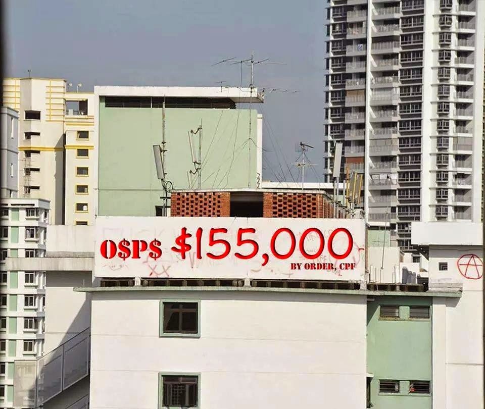an overview of singapore and the pap government Fury over 69 million population target for singapore the disappointment is that after the pap's loss in punggol east, the government still went ahead to.