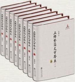 http://www.toho-shoten.co.jp/toho-web/search/detail?id=384125&bookType=ch