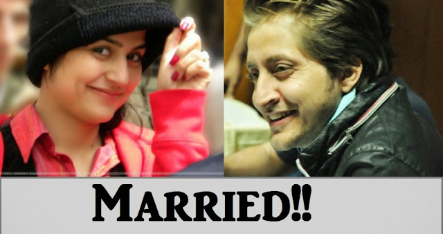 Sanam Baloch Got Married Privately