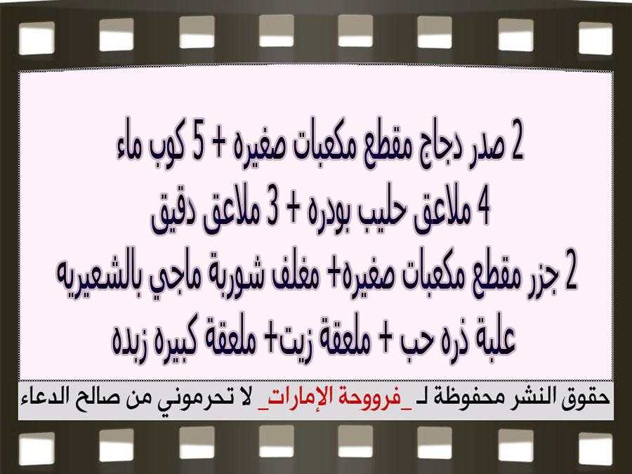 http://3.bp.blogspot.com/-GU4Rql01Obw/VYa-JFmIlyI/AAAAAAAAP-g/WRozGZsMQYs/s1600/3.jpg