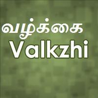 Valkzhi