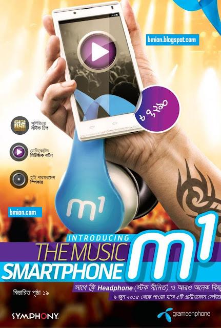 Grameenphone-Symphony-m1-Music-Smartphone-7290Tk-gp